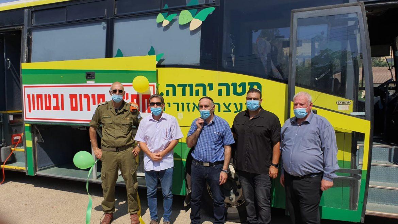 """חנוכת אוטובוס חפ""""ק ביטחון – מועצה אזורית מטה יהודה"""